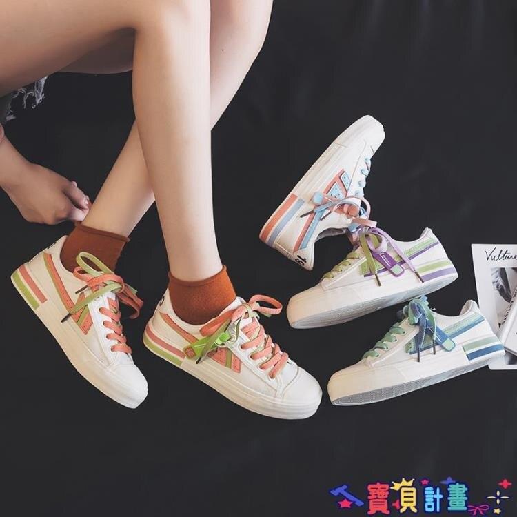 帆布鞋 小白鞋2021年新款女鞋夏季2021百搭帆布鞋韓版板鞋潮鞋 娜娜小屋618活動大促