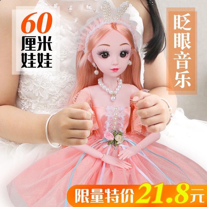 芭比娃娃 仿真洋娃娃套裝60厘米超大號芭比娃娃套裝女孩公主女童玩具單個60CM洋娃娃禮物布
