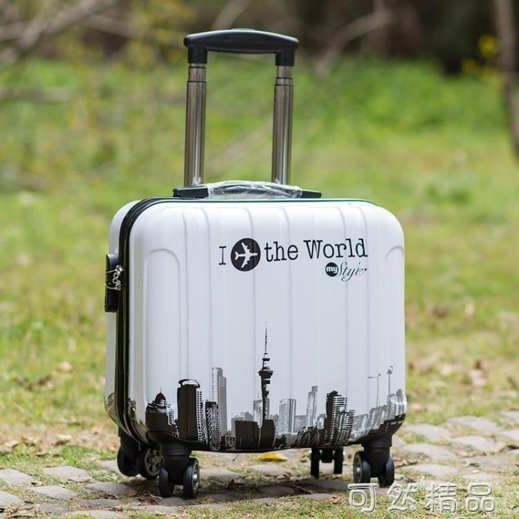 商務登機箱14寸迷你行李箱男女士小型密碼箱子16寸拉桿18手提 雙12全館免運