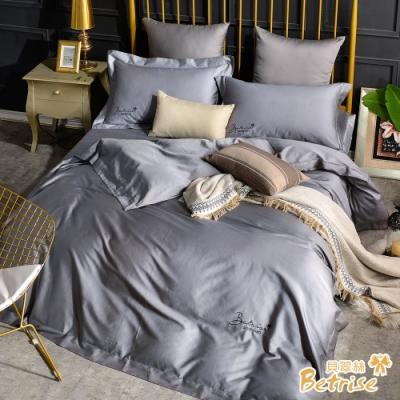 Betrise都市灰 雙人 LOGO系列 300織紗100%純天絲防蹣抗菌四件式兩用被床包組