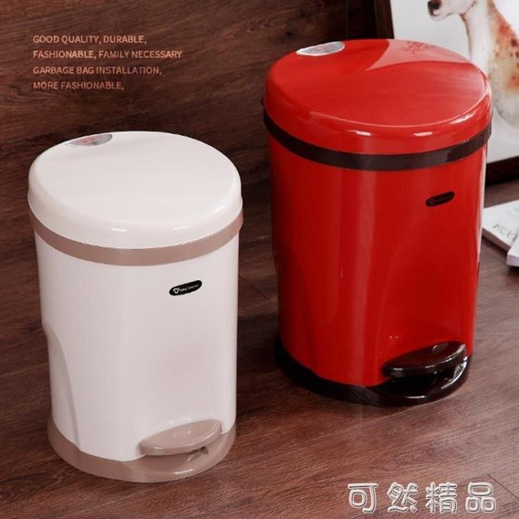 垃圾桶腳踏式創意客廳臥室家用廚房腳踩衛生間廁所帶蓋大號拉機桶 雙12全館免運