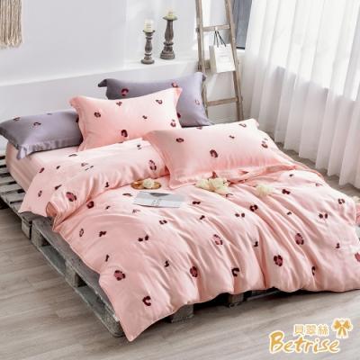 Betrise芭比粉 雙人 豹紋系列 300織紗100%純天絲防蹣抗菌四件式兩用被床包組