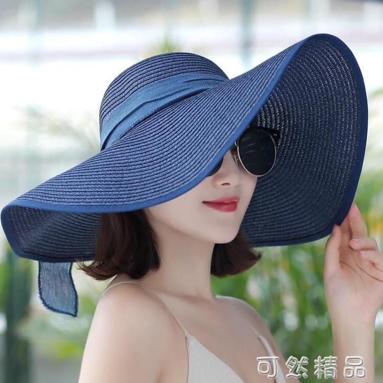 度假沙灘帽子女夏天海邊草帽防曬遮陽出游旅游韓版百搭大檐太陽帽