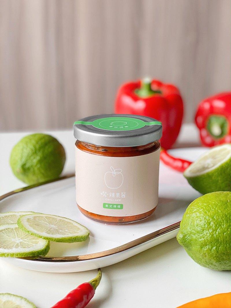 Chili Jam 泰式檸檬辣果醬