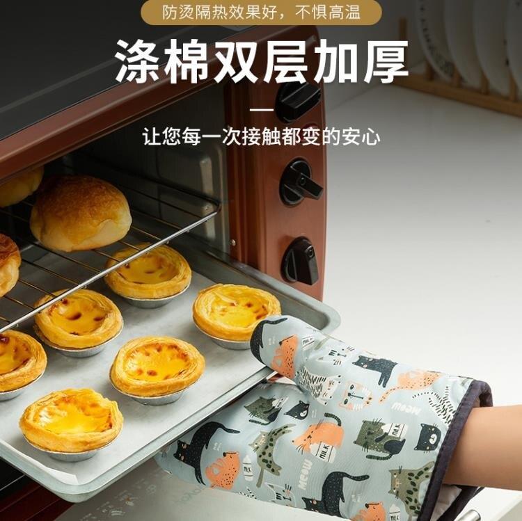 廚房隔熱手套2只加厚 烤箱微波爐專用家用防燙烘焙【百淘百樂】