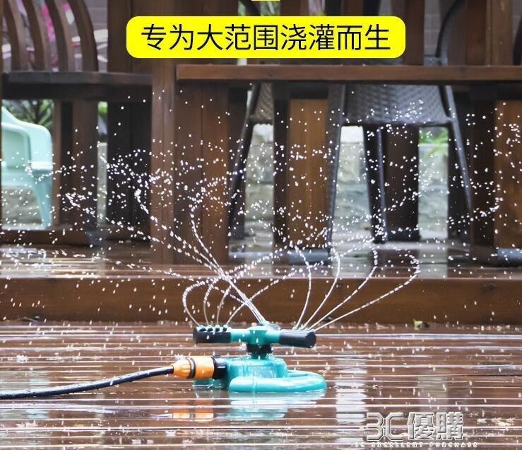 園林園藝自動旋轉噴水噴頭360度灌溉草坪花園澆水屋頂降溫灑水器