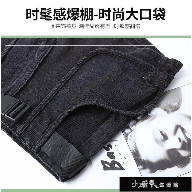 黑色牛仔短褲女時尚春夏新款港味復古顯廋高腰韓版【百淘百樂】