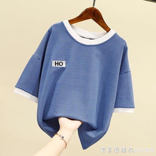 2021夏季新款中大童韓版T恤潮女童洋氣短袖條紋上衣衣服體恤圓領 美眉新品