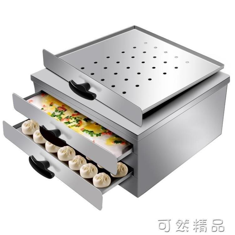 谷米熊家用腸粉機蒸爐蒸盤迷你版小型拉腸粉撐抽屜式不銹鋼家庭裝 雙12全館免運