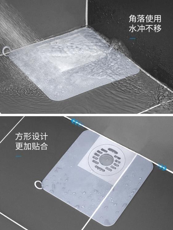 防臭地漏 地漏防臭器衛生間廁所防反味神器防蟲蓋【百淘百樂】
