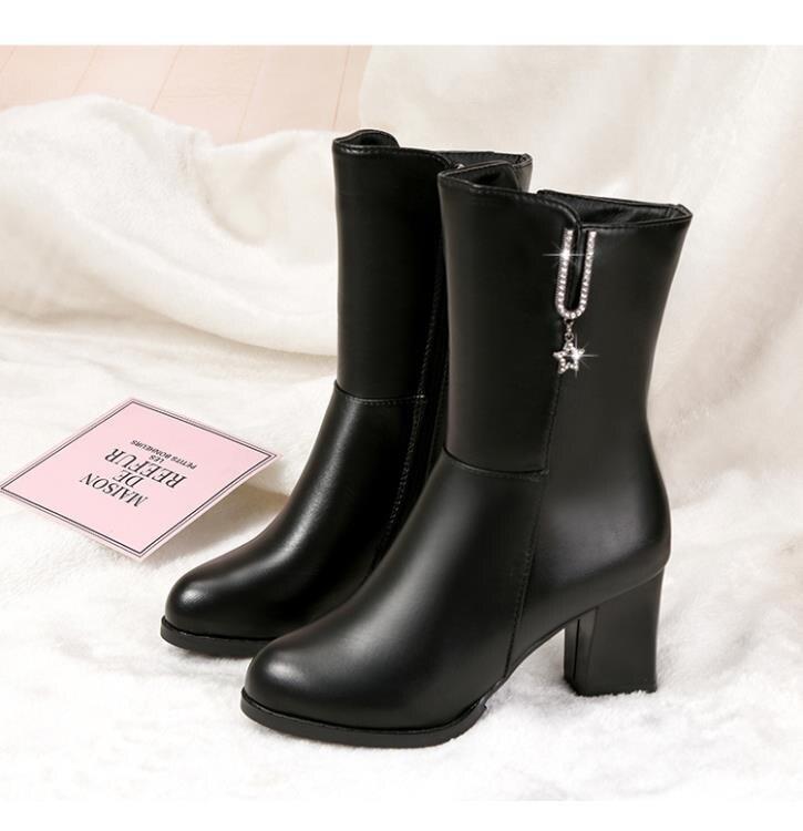 中筒靴 中長款靴子女2021年新款長靴短靴女士皮鞋秋冬季中筒靴女鞋子粗跟 娜娜小屋