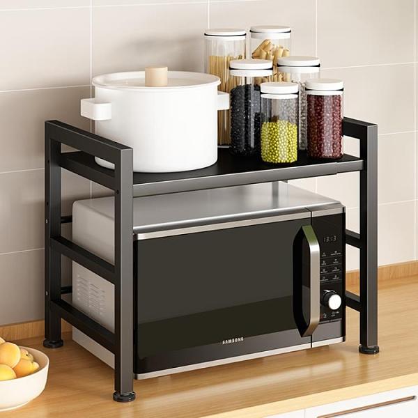 微波爐置物架 可伸縮廚房置物架微波爐烤箱架子家用雙層台面桌面電飯鍋收納支架【母親節禮物】