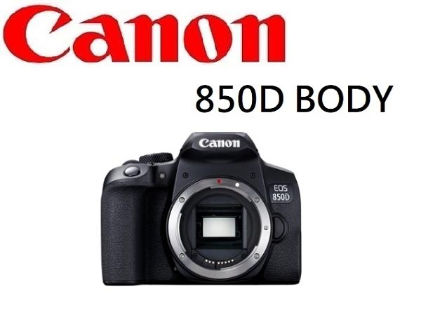 名揚數位 CANON EOS 850D BODY 台灣佳能公司貨 (分12/24期0利率)