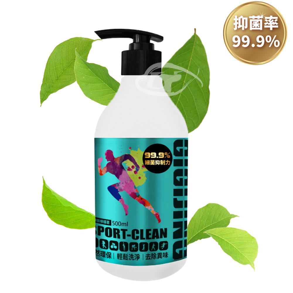 【GIGIJING淨極勁】運動除臭除酸專用酵素洗衣精500ml-綠茶檸檬草