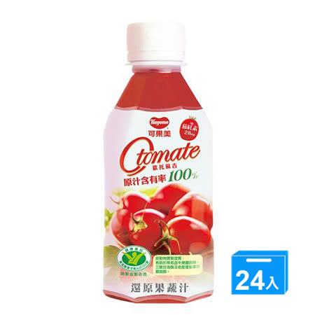 可果美O Tomata 100%蕃茄檸檬汁280ml x 24入