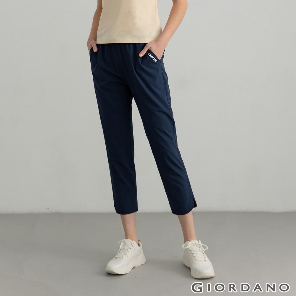 GIORDANO 女裝3M抽繩運動休閒長褲 - 66 標誌藍