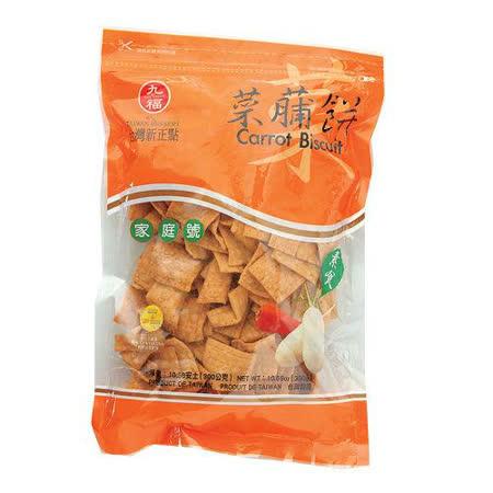九福菜脯餅 300g