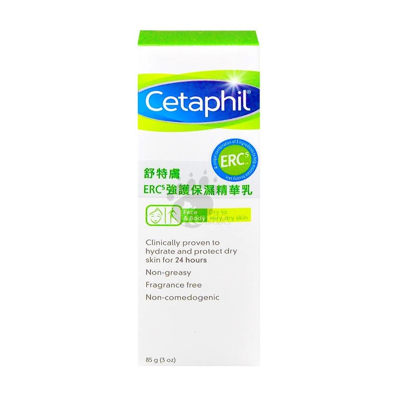 舒特膚ERC5強護保濕精華乳85g