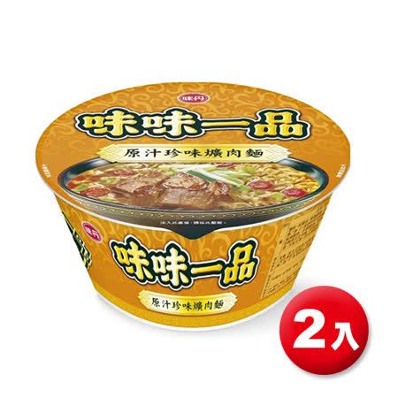 味味一品爌肉麵190Gx2入