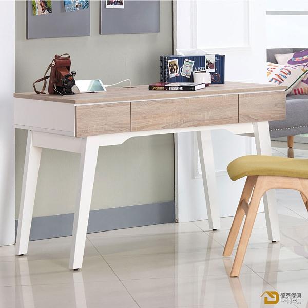 D&T 德泰傢俱 Ivy簡約北歐生活4尺書桌A003-523-1