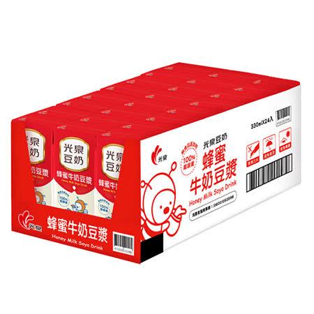 光泉蜂蜜牛奶豆漿330ml*24入/箱