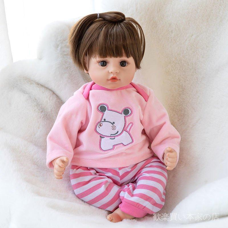 搪膠公主說話嬰兒洋娃娃的女孩仿真玩具軟逼真布娃娃假娃娃會睡眠