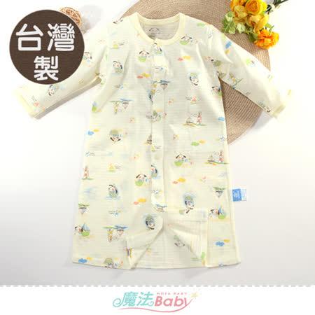 魔法Baby 嬰兒長袍 台灣製春夏薄款純棉護手長睡袍 連身衣