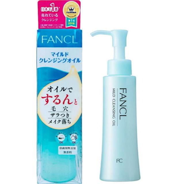 《FANCL》無添加淨化卸妝油 120ml