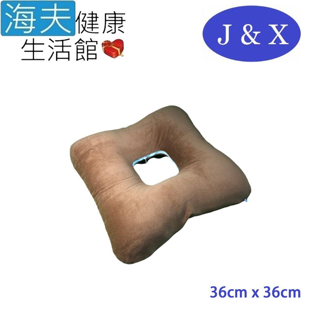海夫健康生活館 佳新醫療 防壓褥瘡 四方墊圈 咖啡色 小(JXCP-003)