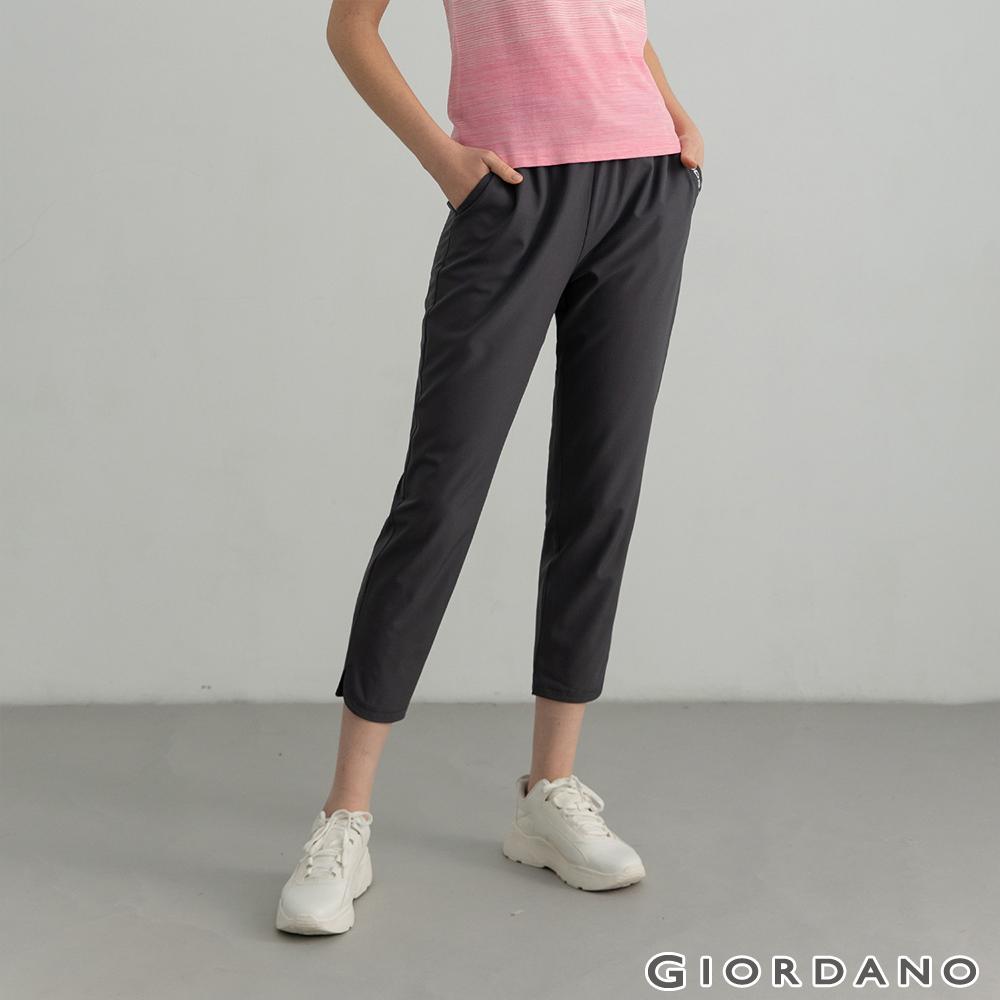 GIORDANO 女裝3M抽繩運動休閒長褲 - 08 標誌灰