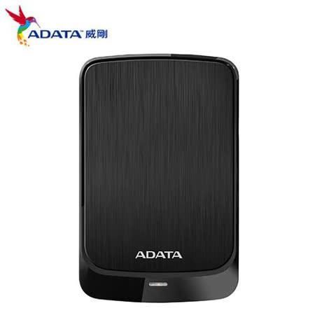 ADATA威剛 4TB外接式硬碟HV320-黑色