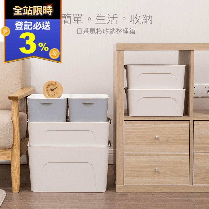 日式無印風居家收納櫃(10 入)
