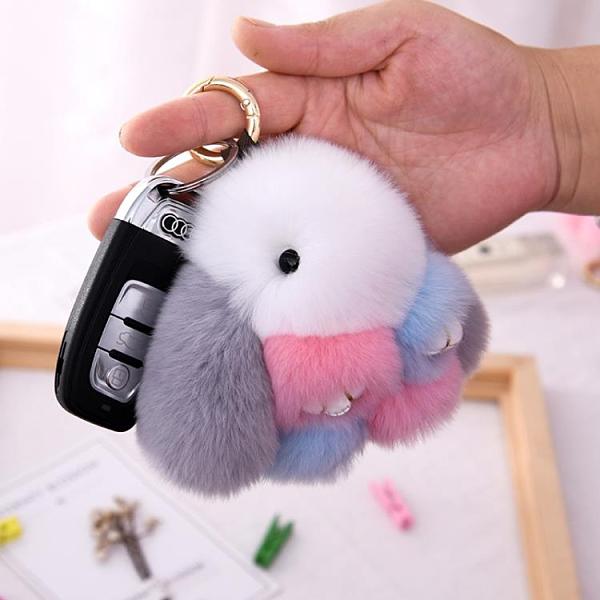 汽車鑰匙扣女韓國可愛女士毛絨迷你兔子書包車鑰匙手機掛件包小號 璐璐