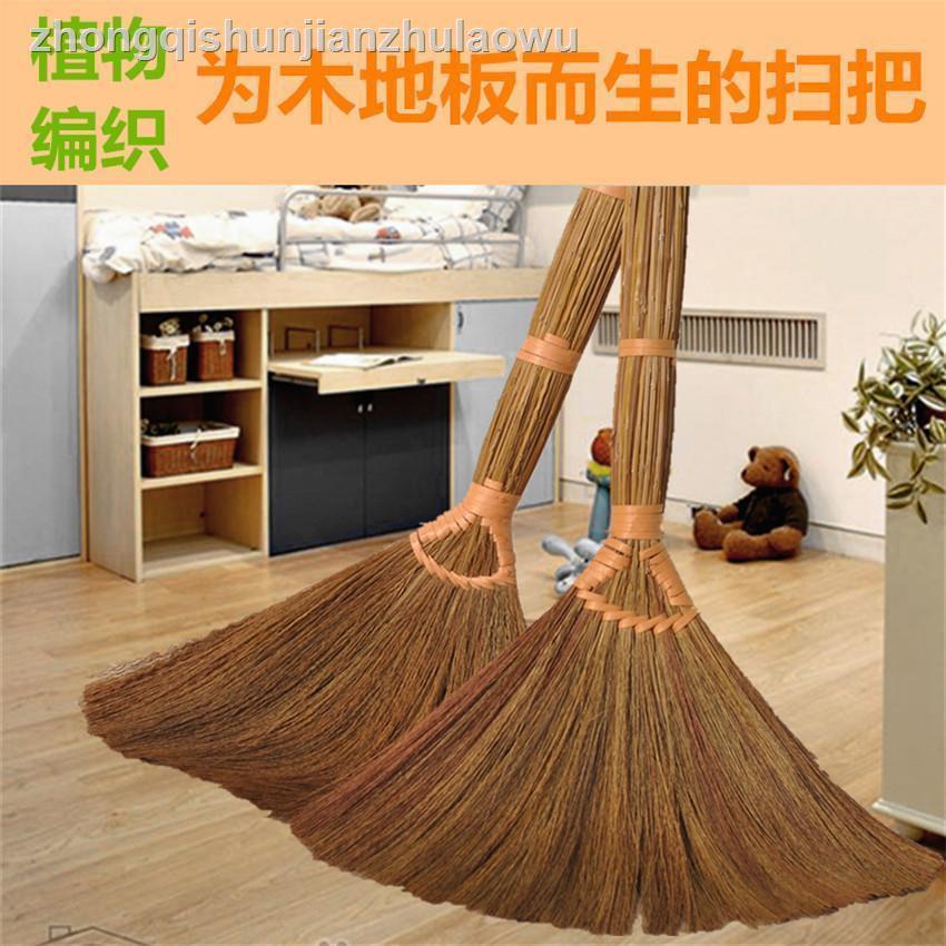 現貨 下殺去毛發木地板專用植物鬃毛掃把 除塵軟毛笤帚金絲芒草長手柄