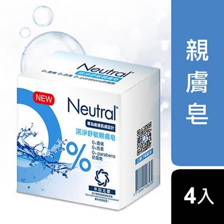 諾淨舒敏親膚香皂100g X4