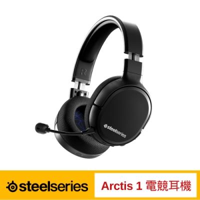 SteelSeries 賽睿 Arctis 1 電競耳機