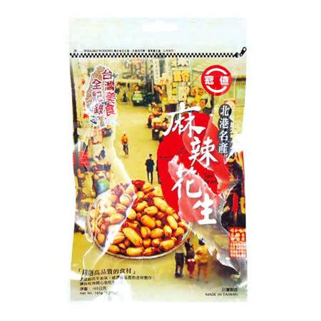 台灣美食全紀錄-麻辣花生145g
