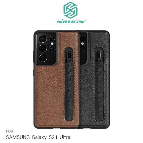 NILLKIN SAMSUNG Galaxy S21 Ultra 奧格筆袋背套