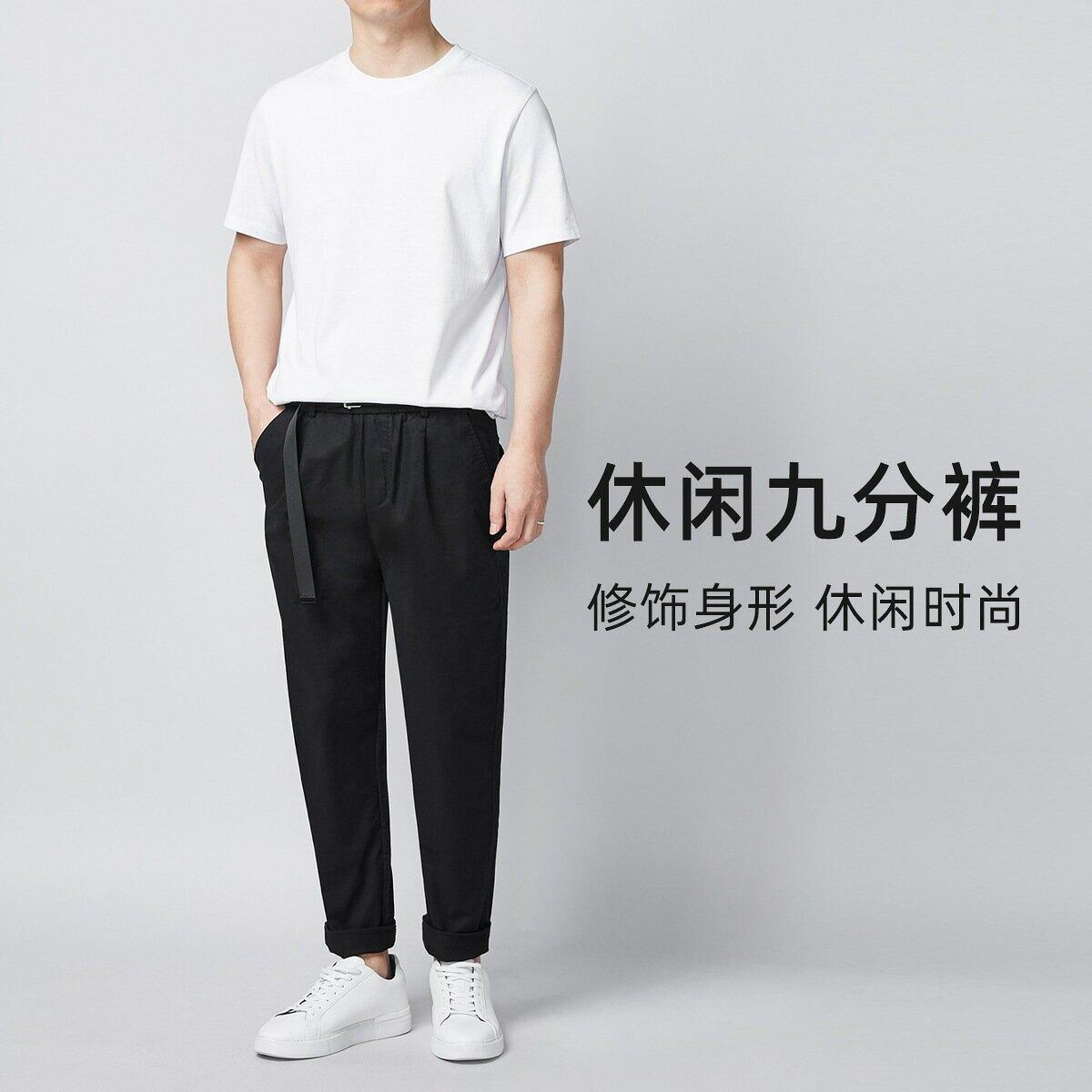 男裝2021春季新款鬆緊腰男士休閒褲 中腰無彈九分褲男