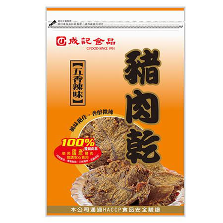 成記五香辣肉乾140g