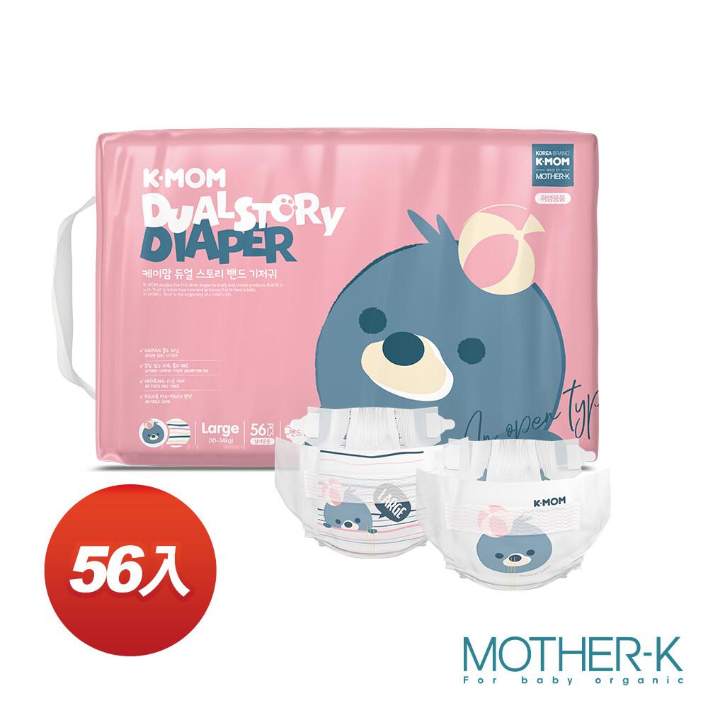 韓國mother-k  頂級超薄瞬吸紙尿布-l(56片)