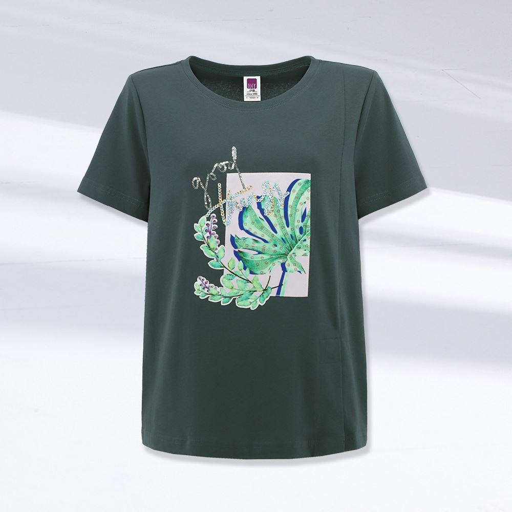 ILEY伊蕾 清新字母龜背竹燙畫高含棉上衣(深綠)1212011205