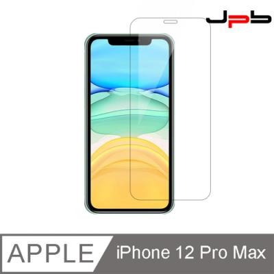 [ JPB ] 無邊滿版 鋼化膜 - iPhone 12 Pro Max 6.7吋 螢幕玻璃保護貼