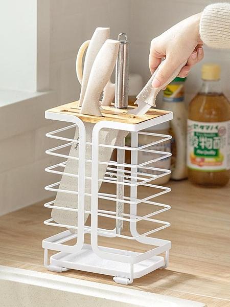 家用刀架簡約現代多功能刀座刀具收納置物架廚房用品單個放菜刀架 伊蘿