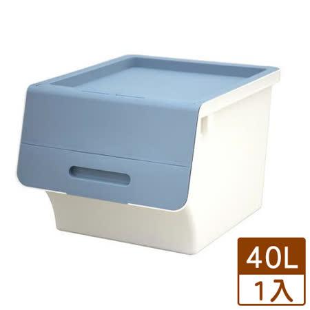 KEYWAY 鄉村直取式整理箱HB-41-藍(40L)