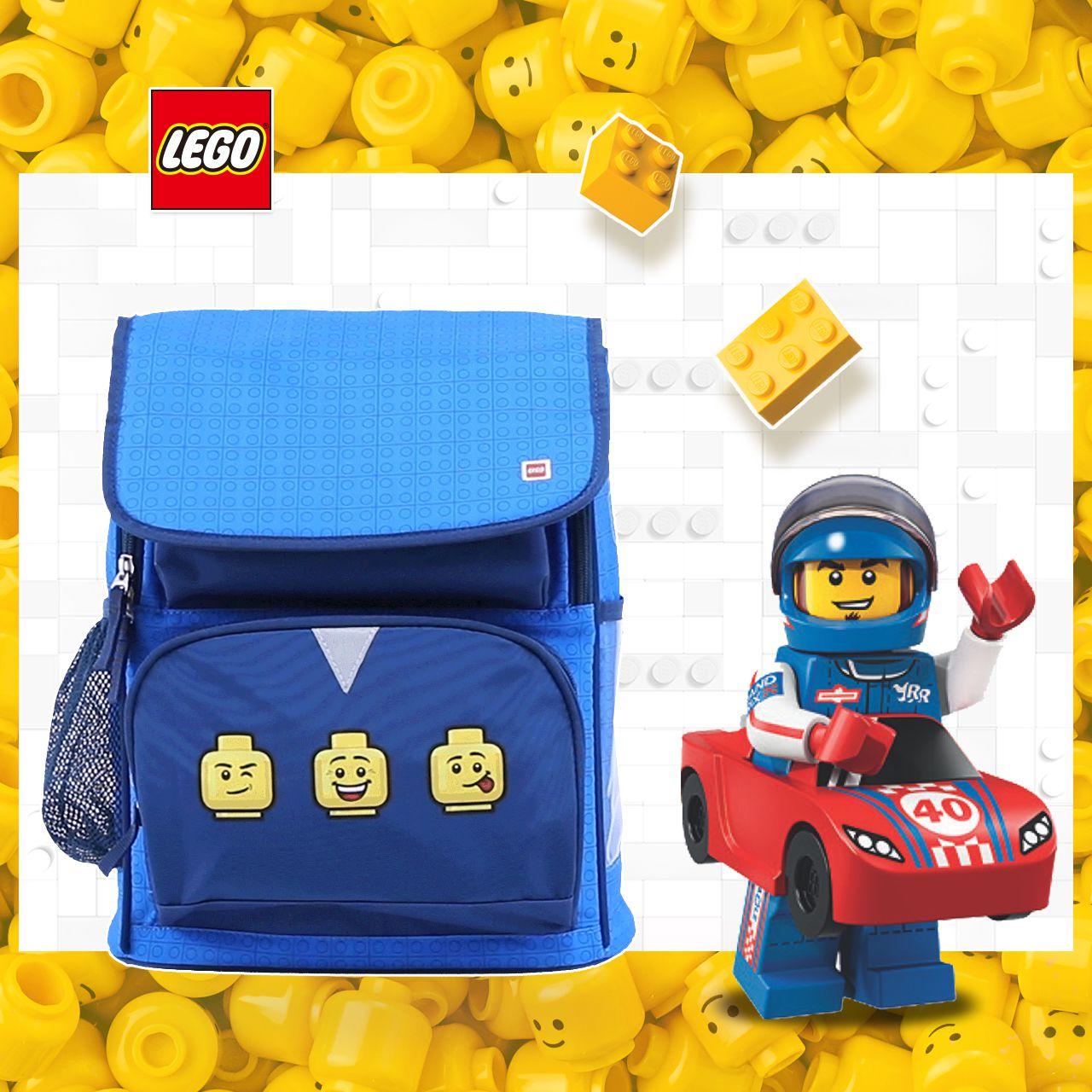 LEGO丹麥樂高書包Recruiter-表情符號藍色 20069-2006
