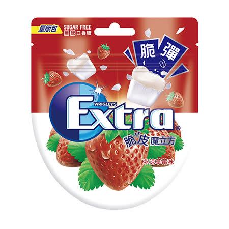 Extra 益齒達脆皮魔立方草莓口香糖