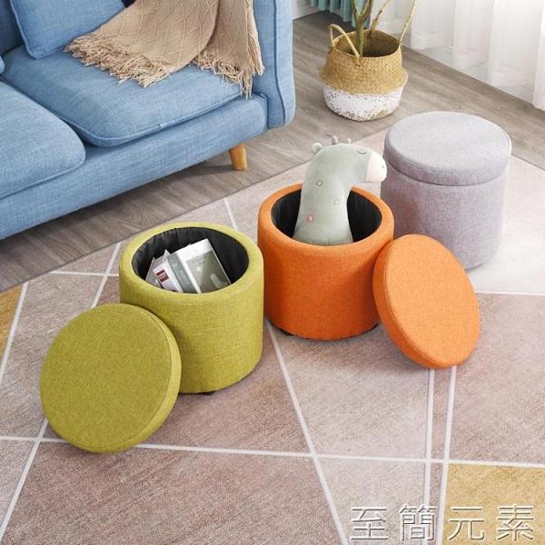凳子家用布藝圓凳儲物凳客廳簡約沙發凳網紅創意懶人化妝凳換鞋凳WD 至簡元素