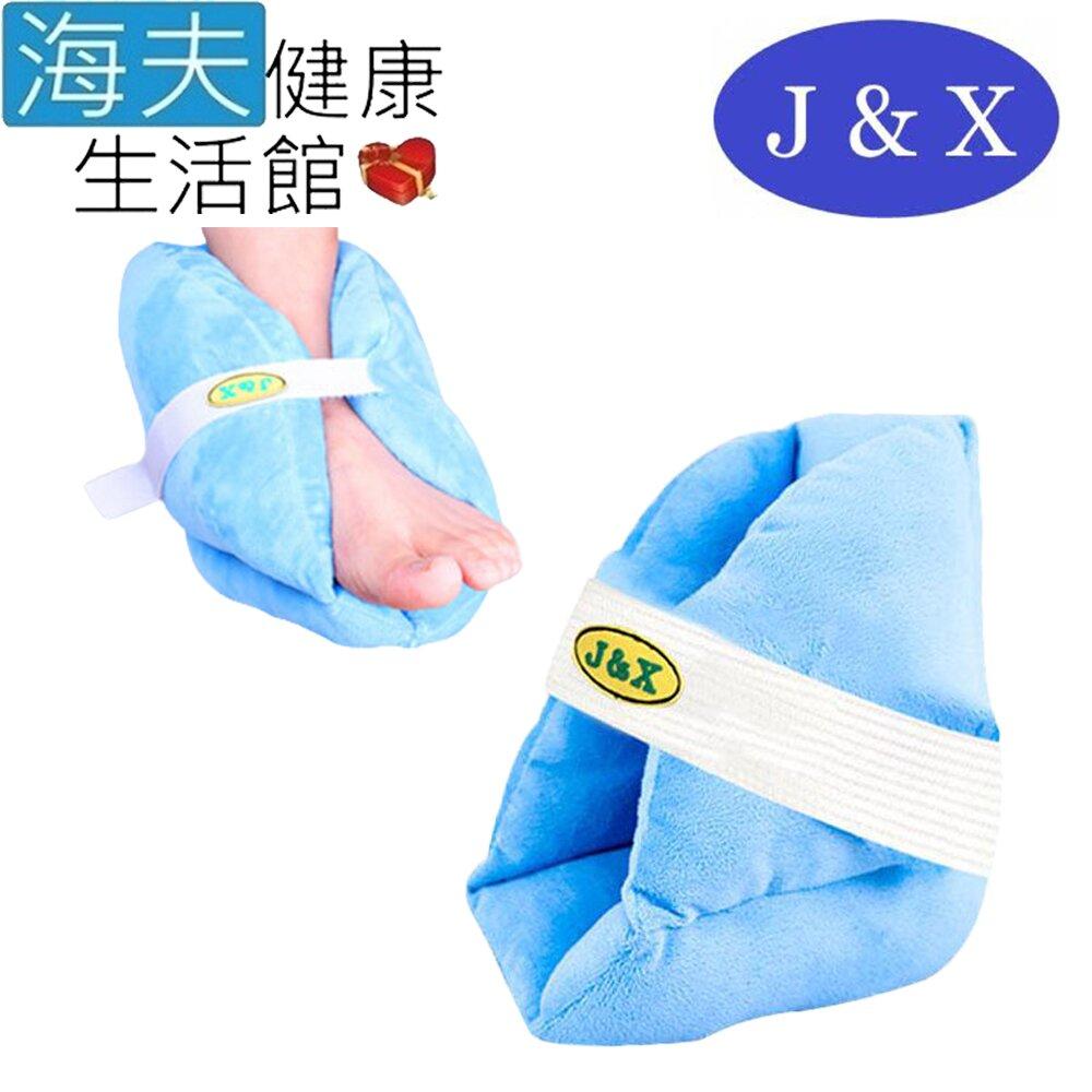 海夫健康生活館 佳新醫療 防跟踝壓瘡 保暖 跟踝保護套(JXCP-005)