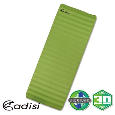 ADISI 3D單人自動充氣睡墊7819-306 / 城市綠洲(登山露營用品.睡袋.帳篷.露營睡墊)
